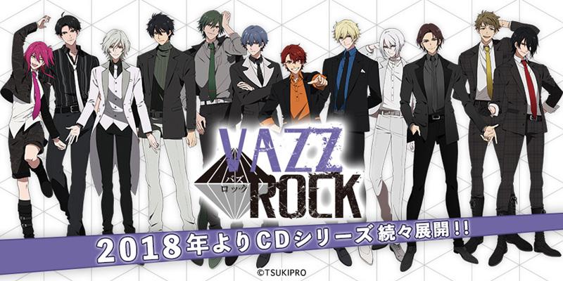 VAZZROCK(バズロック)- ツキノ芸能プロダクション